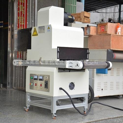 UV固化机UV油墨固化设备质量价格厂家