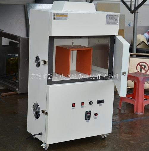 LED UV固化机 l 东莞技术冷光源设备厂家
