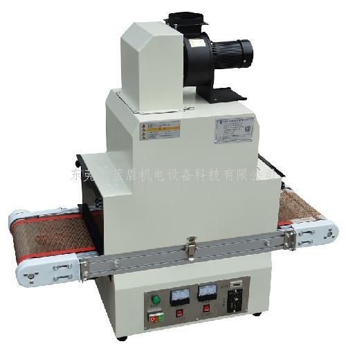 平面UV机 l 蓝盾LD23002-11AZ干燥设备