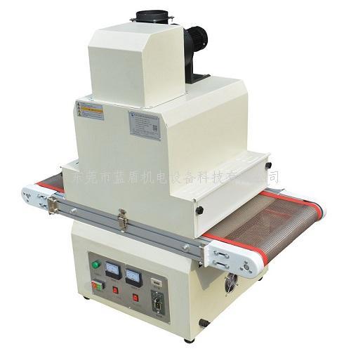 UV胶固化UV机 l 输送带照射设备