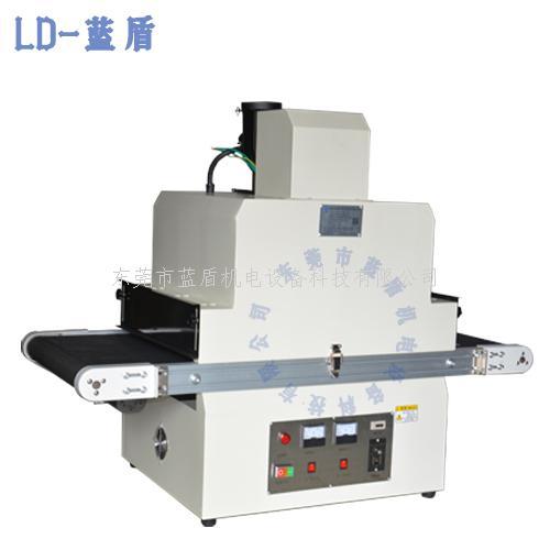 油墨UV固化机-蓝盾技术方案支持
