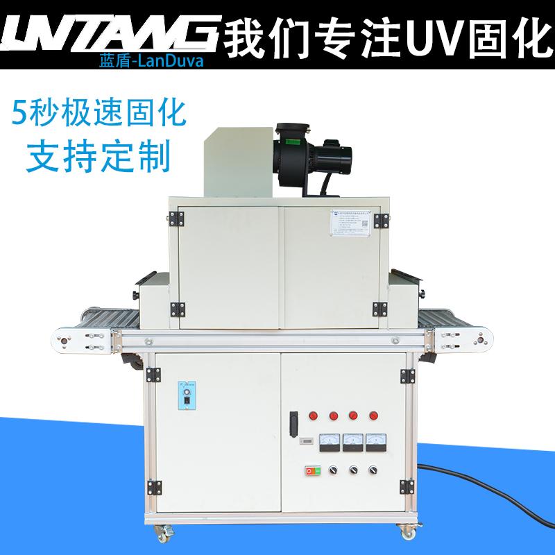 木工行业UV固化机紫外线隧道炉输送带uv机uv油固化机东莞蓝盾机电UV技术厂家