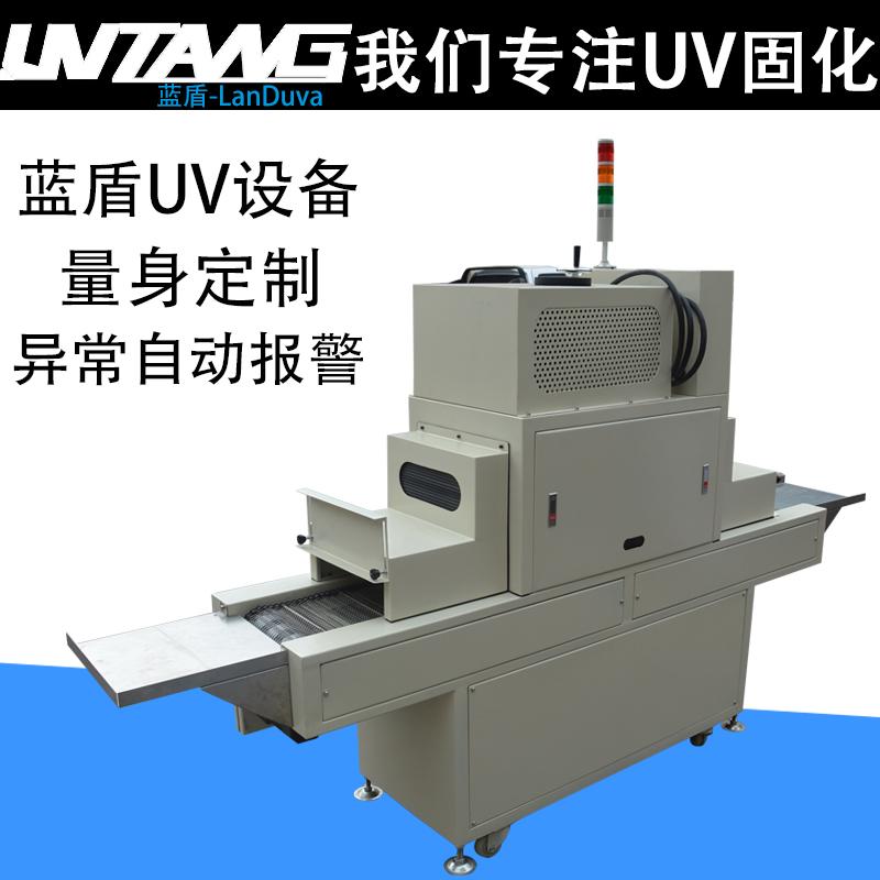 桌面式uv机UV固化炉紫外线隧道炉输送带uv油墨uv漆固化机