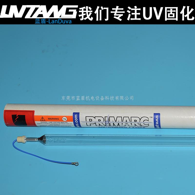 原装进口UV灯primarc派玛PM377