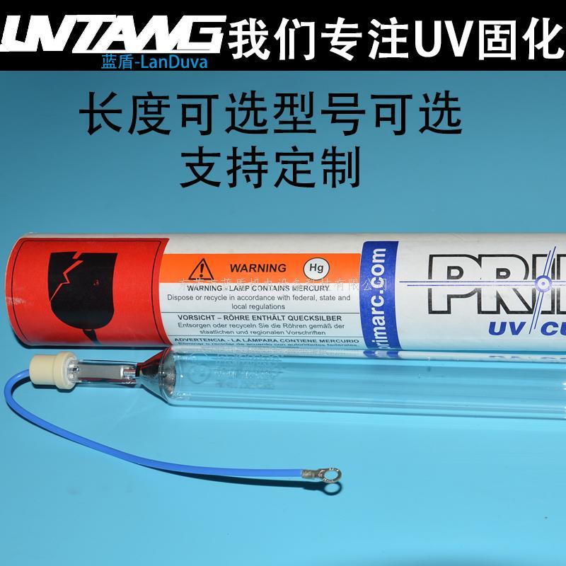 原装primarc进口UV灯管PM752