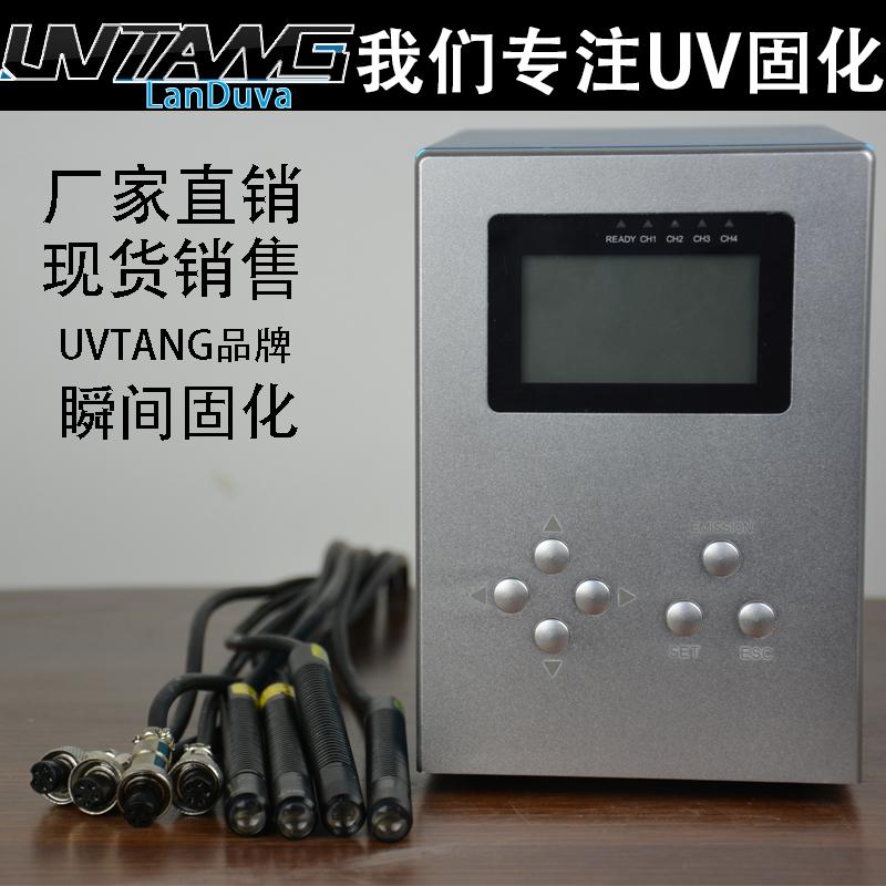 LED UV点光源东莞专业技术生产厂家