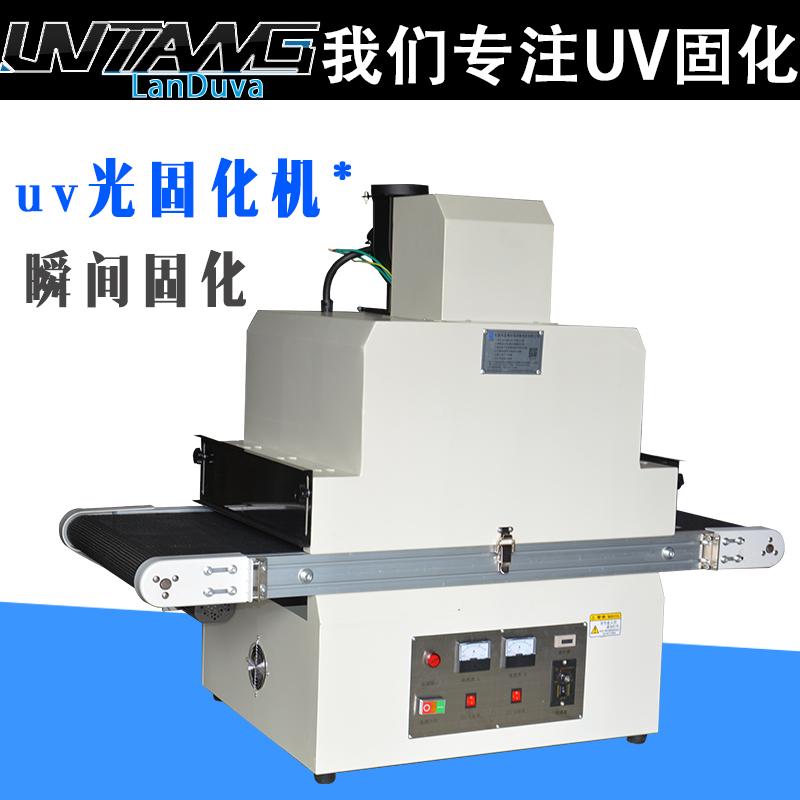 2KW2组灯小型UV固化机