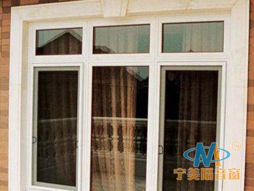 專業生產湛江家庭三層復合真空隔音窗 馬路噪音隔音窗