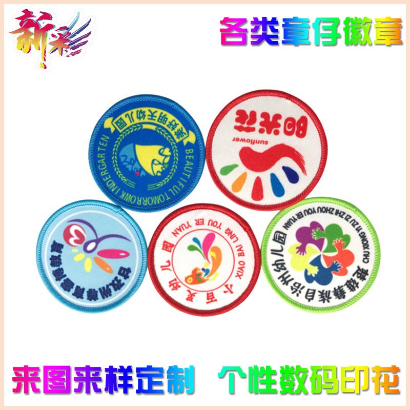 苏州小学校标校标厂家_新彩喷绘_小学校标_幼儿园园标_托儿所