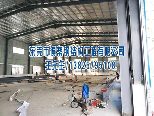 铁皮厂房|东莞市得帮钢结构工程有限公司_企讯网
