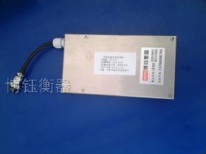 E0833本安防爆秤电池组