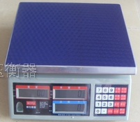 3KG电子秤