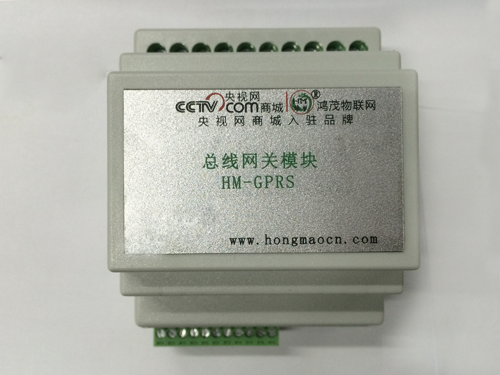 hm-gprs 总线网关模块