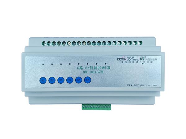 HM616ZM  6路16A智能控制器