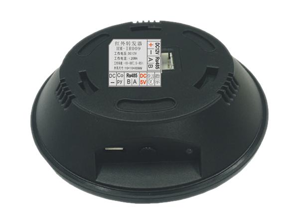 紅外轉發器 HM-IR009