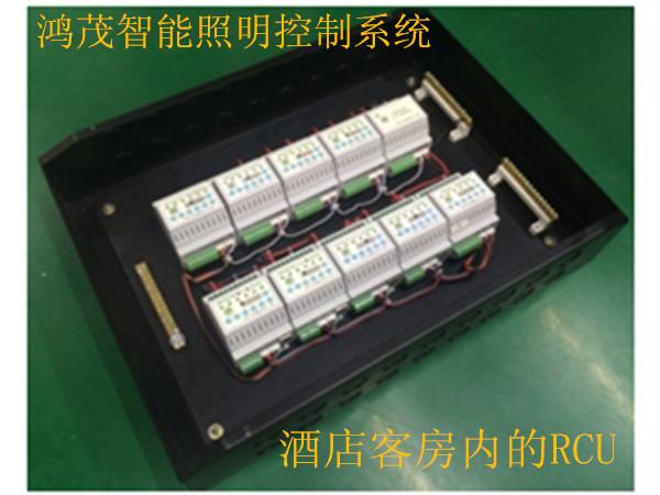 酒店客房系统RCU配电箱