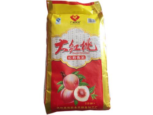 大红桃长寿香米