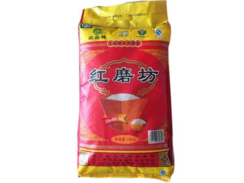 红磨坊香米