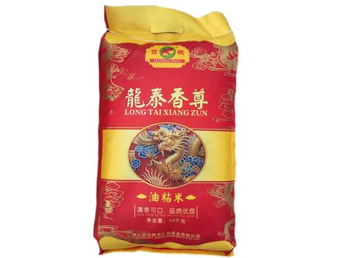 龙泰香尊油粘米