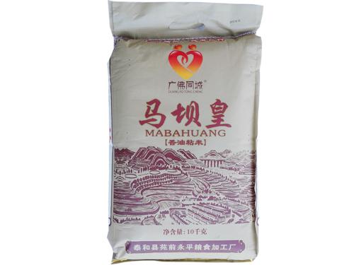 马坝皇香油粘米