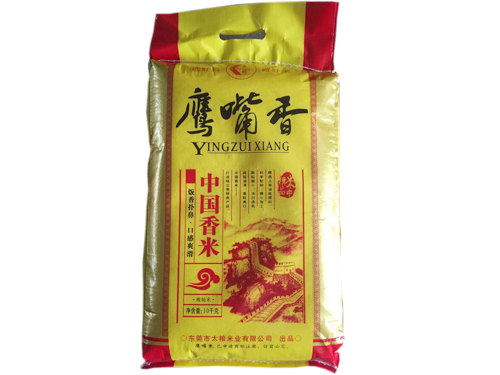 鹰嘴香香米