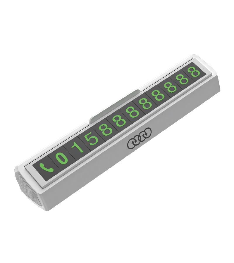 706 磁吸临时停车牌