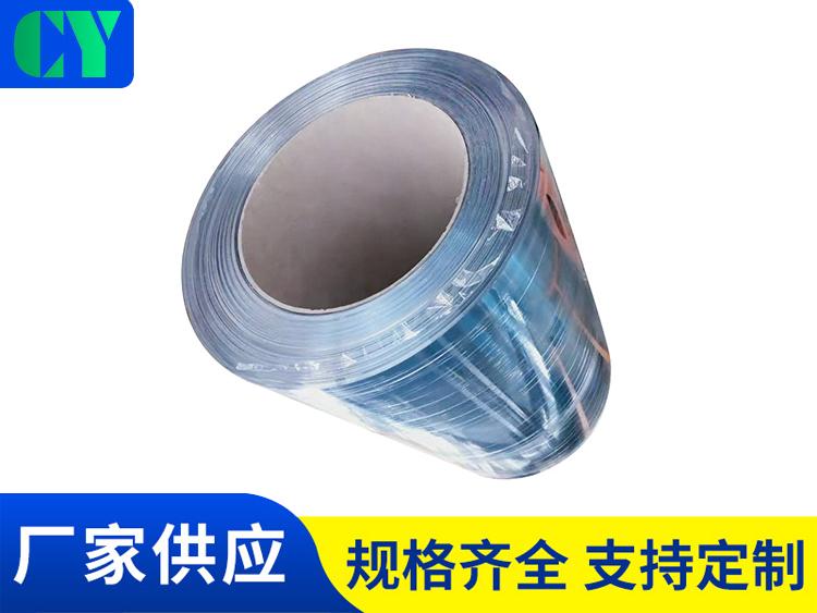 冷轧高硬度钢带