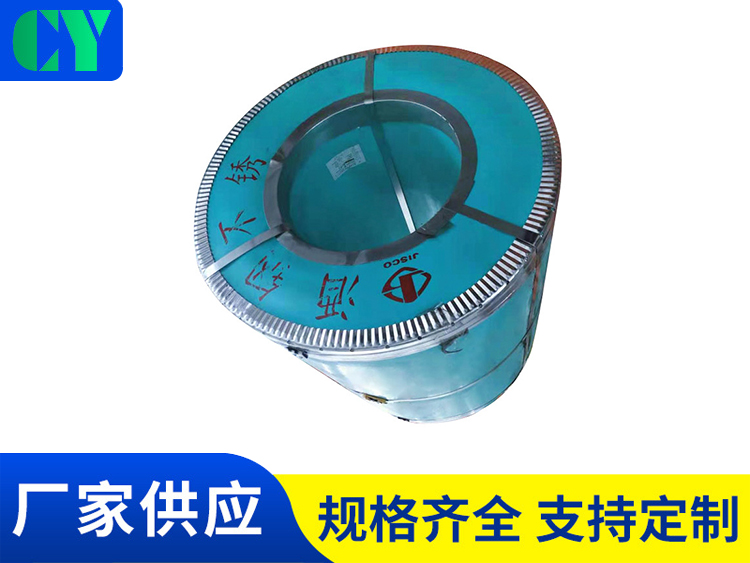 高硬度304冷轧不锈钢卷带