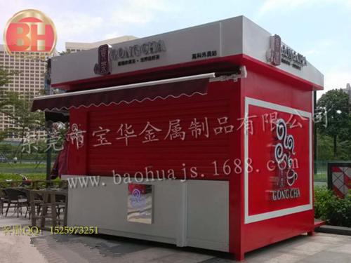 云南貢茶售賣亭BHB-14