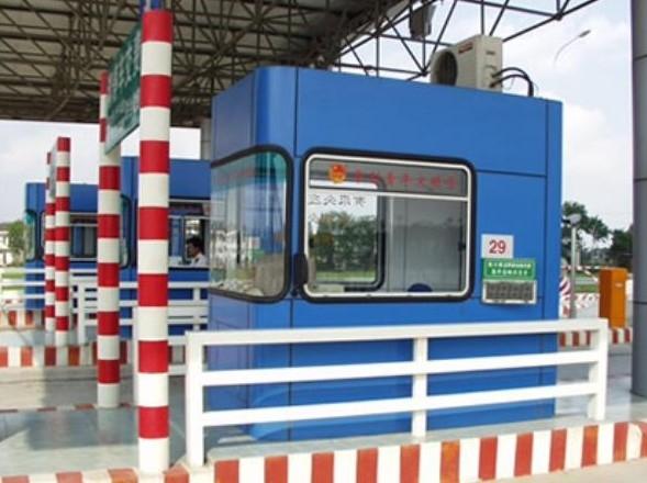 彩鋼收費亭BHS-008B