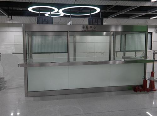 地鐵站值班室/客服中心