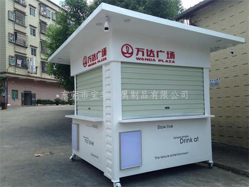 万达广场售货亭BHB-051