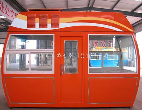 異型彩鋼雙向收費亭BHS-006B
