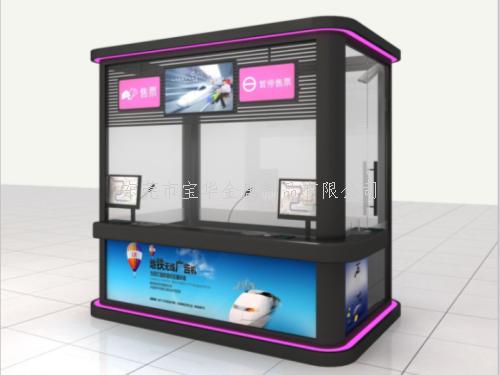 臨時售票亭、高鐵站地鐵機場適用可移動售票亭
