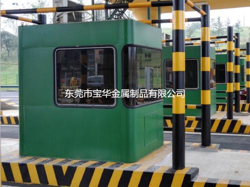 華南地區收費亭BHS-001A