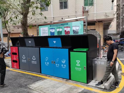 深圳垃圾分類收容器