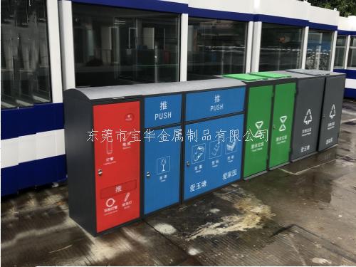 光明區玉塘街道分類垃圾桶