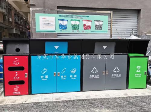 深圳2020新標準垃圾分類桶