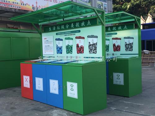 深圳龍崗垃圾分類投放亭