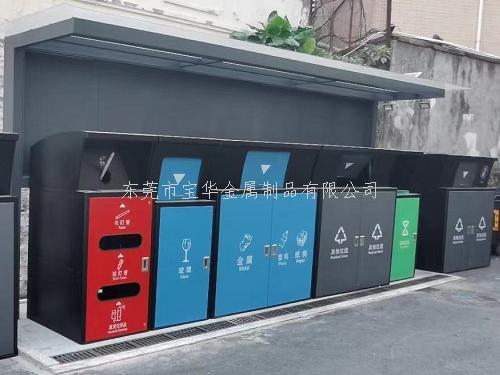 深圳分類垃圾亭定制