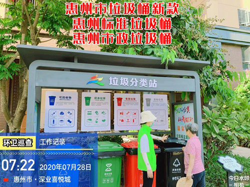 惠州市垃圾桶新款 惠州标准垃圾桶 惠州市政分类垃圾桶