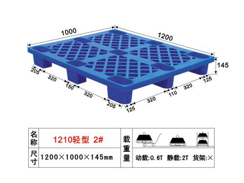 东莞塑胶卡板厂