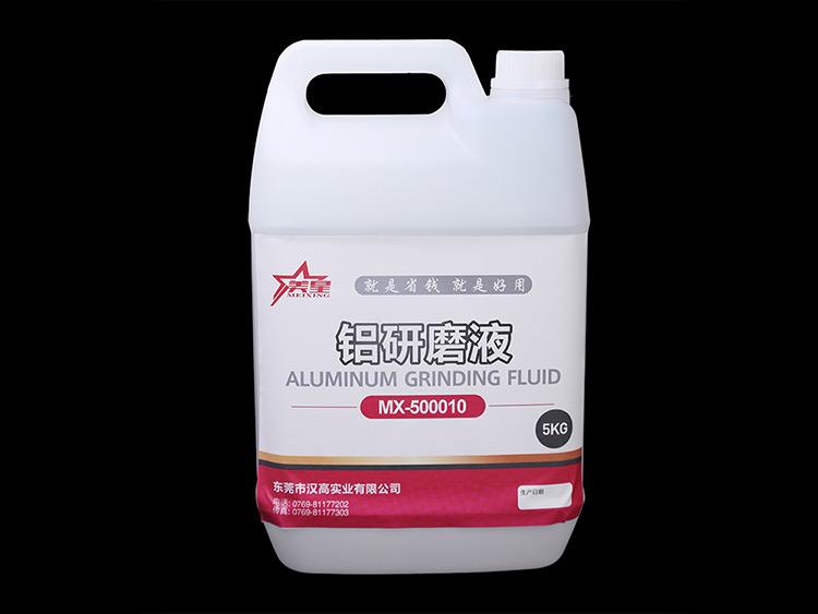 氧化铝研磨液