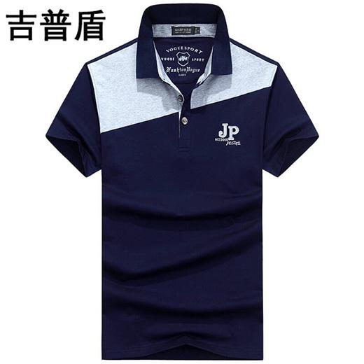 商務T恤衫出售