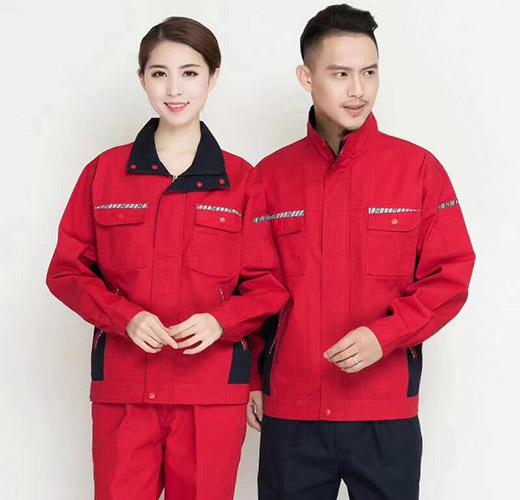 紅色長袖工作服