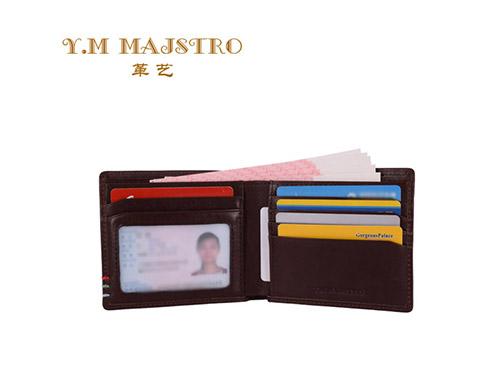 男横款钱包夹