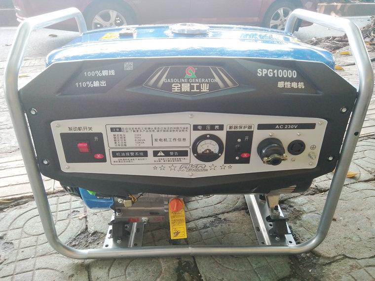 全景工业 8KW手启动220V汽油发电机