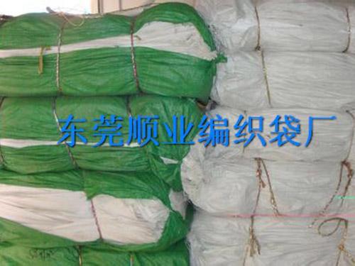 深圳编织袋成品包装