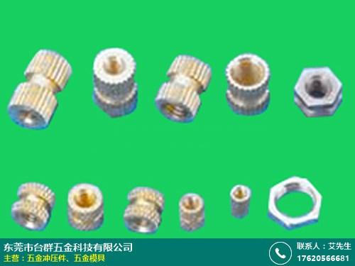 东莞常见的五金冲压件材料 台群五金 冲裁模 装饰材料 大型