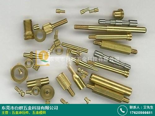 东莞各种五金冲压件代加工 台群五金 专业生产 通用 模具 常见的